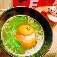 鶏ささ身の丸ごと柚子蒸しおすまし
