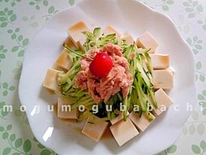 きゅうりとツナの豆腐サラダ