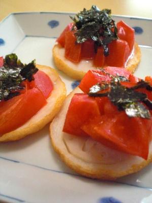 トマトのさつま揚げのせ☆トースター焼き