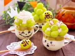 【楽天市場商品で作る】マスカットムースと飴のカップ
