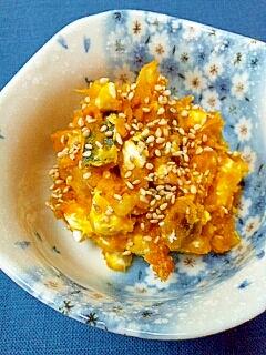 【お手伝いレシピ】南瓜と栗のクリームチーズ和え♪