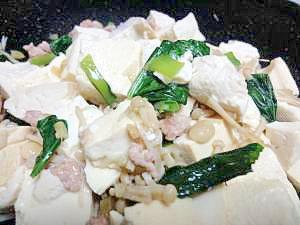 和風♪小松菜とえのき入りの豆腐挽肉炒め