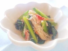 小松菜と蟹の山椒醤油和え