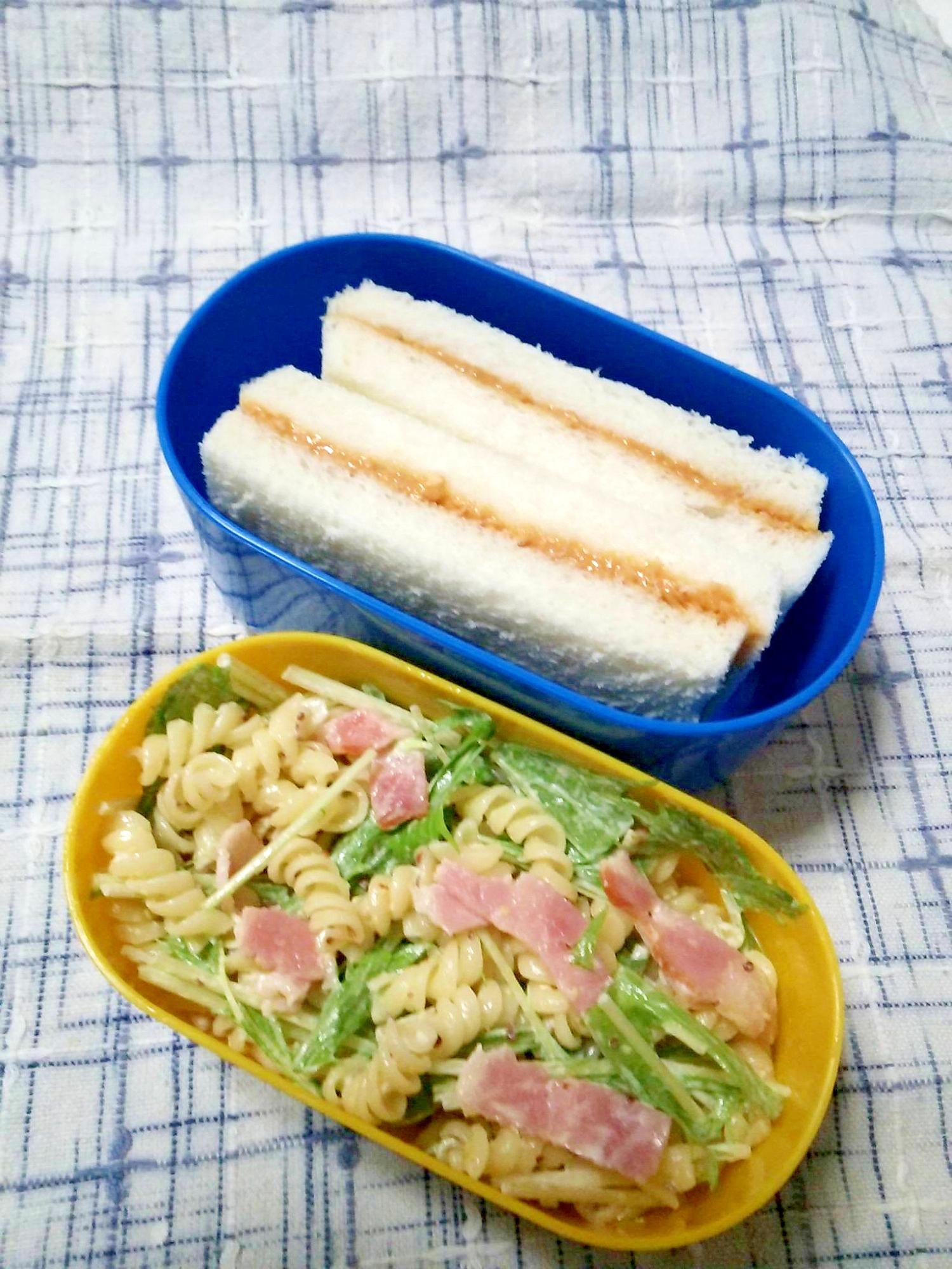 ☆マカロニサラダ&ピーナッツサンド弁当☆