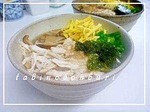 奄美大島の郷土料理