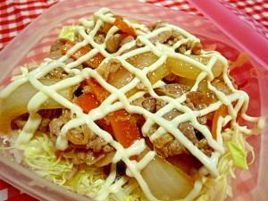 お弁当にマヨ生姜焼き丼