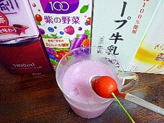 アイスサクランボ入紫野菜ワインミルク酒