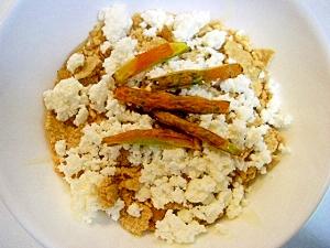 玄米フレーク&カッツテージチーズ