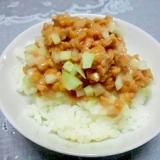 シャキッと納豆ご飯