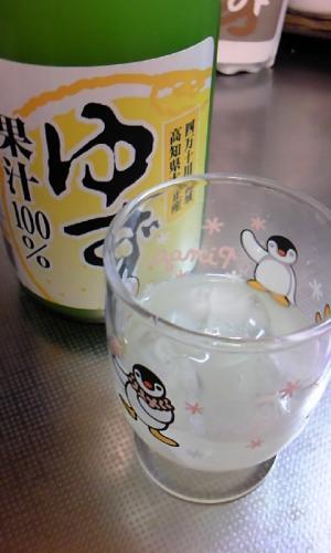 低糖質なゆずジュース(柚子糖質制限ローカーボ柚子)