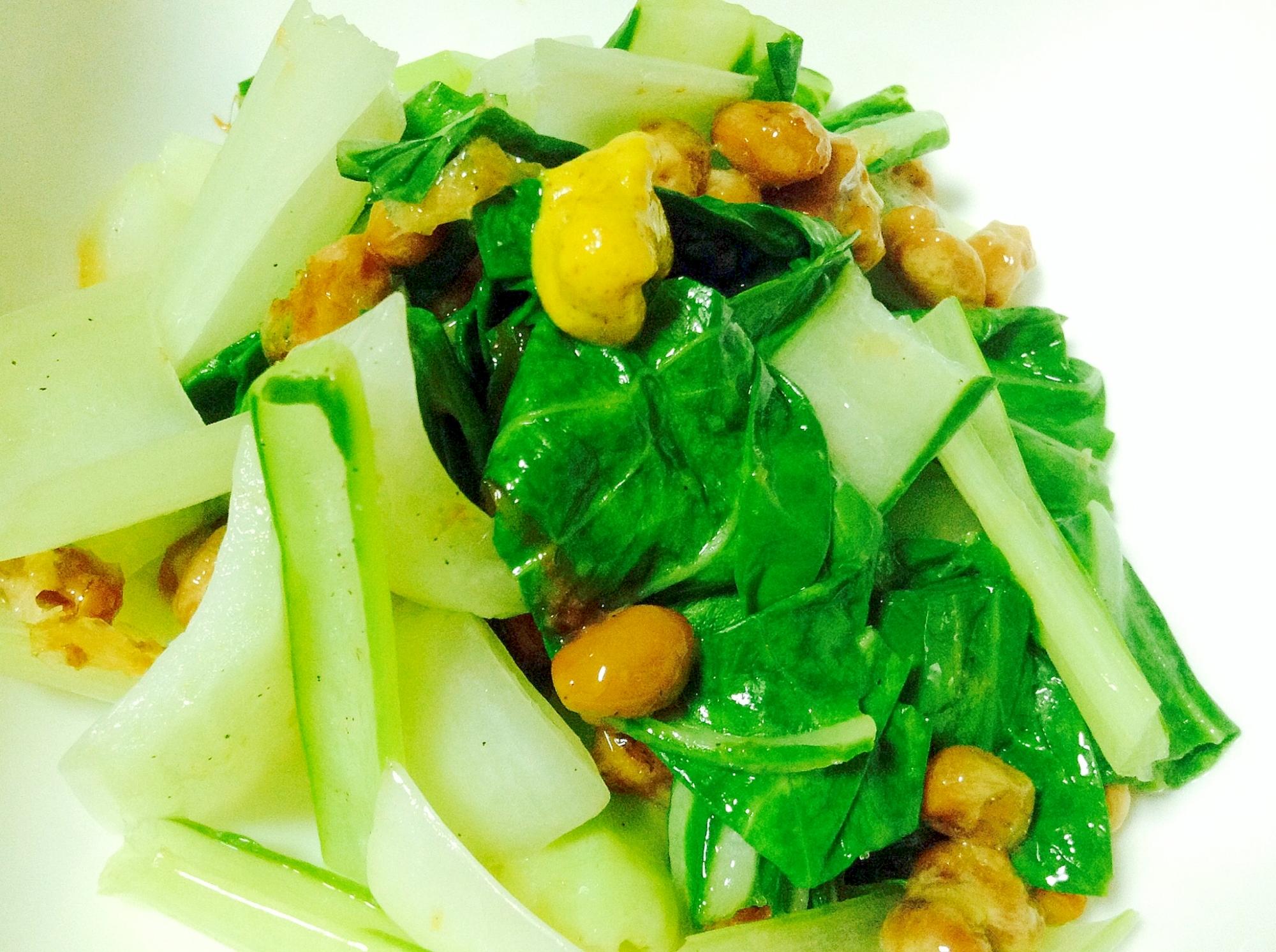 小松菜と納豆の小鉢