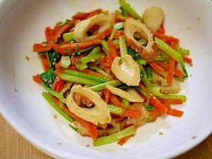 彩りキレイ!お弁当にも♪ちくわと小松菜の炒め物