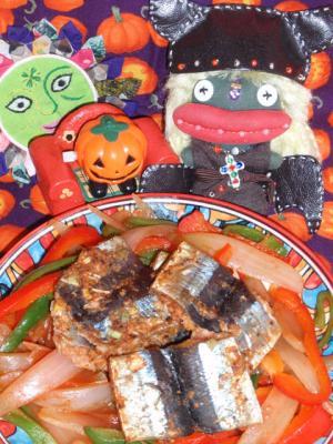 インドネシア風?秋刀魚