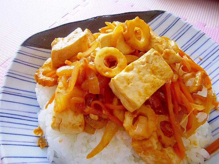 家計応援!!塩豆腐と竹輪の甘酢炒め丼