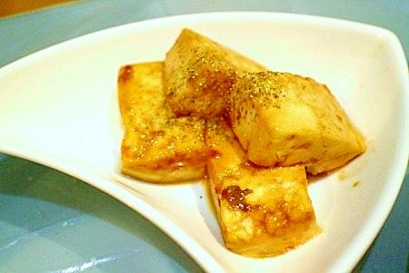 【隠し味はチーズ】山椒香るコクの焼き豆腐