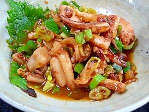 おつまみ☆ 「イカゲソのネギ味噌炒め煮」