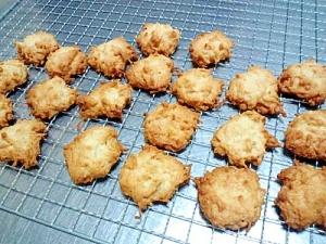 ナッツ&フルーツのトロピカルクッキー