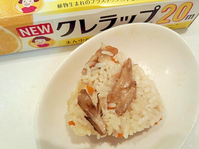 熊本県阿蘇のまいたけとサラダたまねぎで炒飯おにぎり