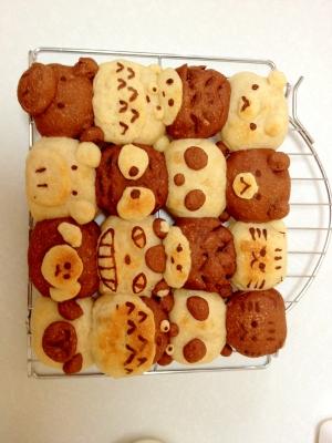 自家製レーズン酵母でかわいい動物ちぎりパン レシピ作り方 By まっ