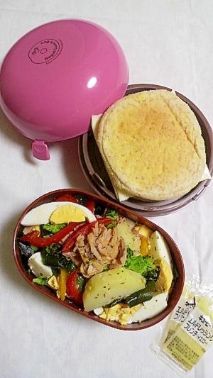 ボイルサラダのお弁当