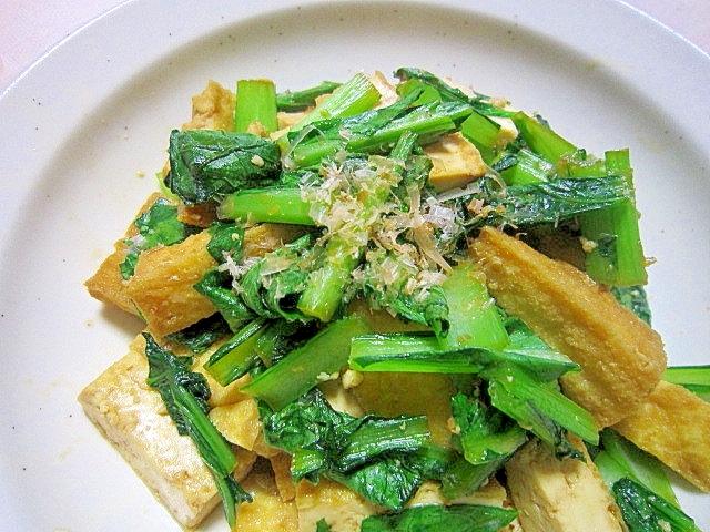 小松菜と厚揚げの簡単和え物