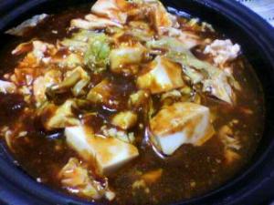 タジン鍋で作る☆ヘルシー麻婆豆腐