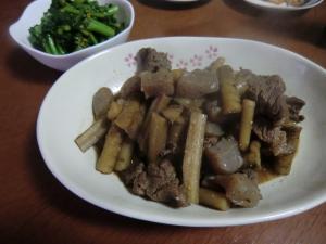 牛肉とごぼうの田舎煮
