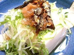 和風サラダ豆腐