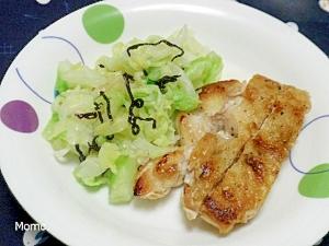 鶏ムネ肉の塩焼き