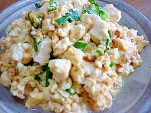 木綿 豆腐 の レシピ