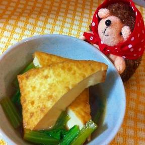 簡単☆厚揚げと小松菜の煮物♪