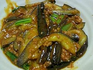 麻婆茄子in小松菜