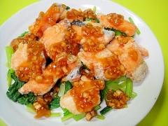 鮭の唐揚げ☆ネギ甘酢ソース