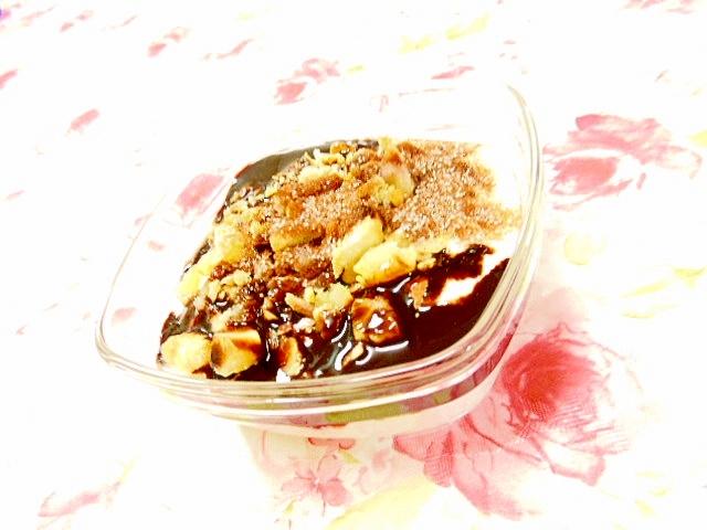 茹で栗とカシューのシナモンチョコヨーグルト