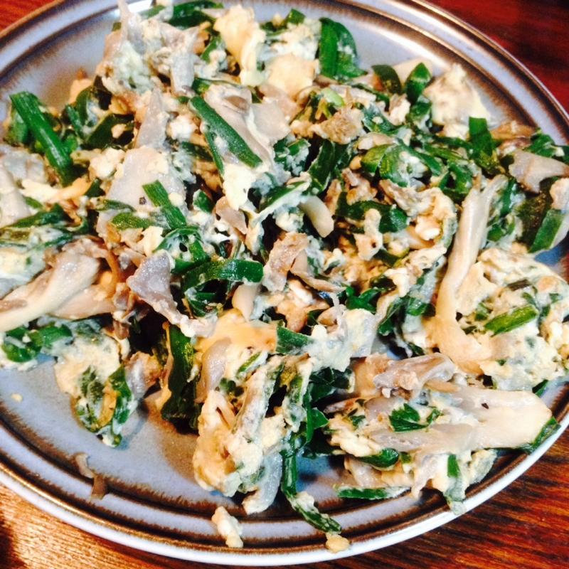 ニラと舞茸の卵炒め