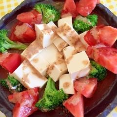 ブロッコリーとトマトと豆腐のサラダ♡