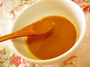 子供大好きウチのカレーうどんスープ