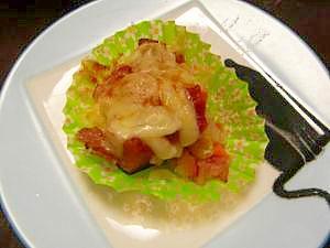 お弁当に☆かぼちゃのトマトグラタン