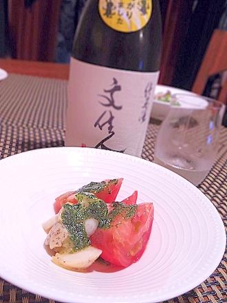 うちバル、つぶ貝とトマトのジェノベーゼ