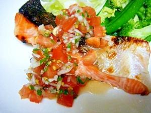 鮭のフレッシュトマトソース