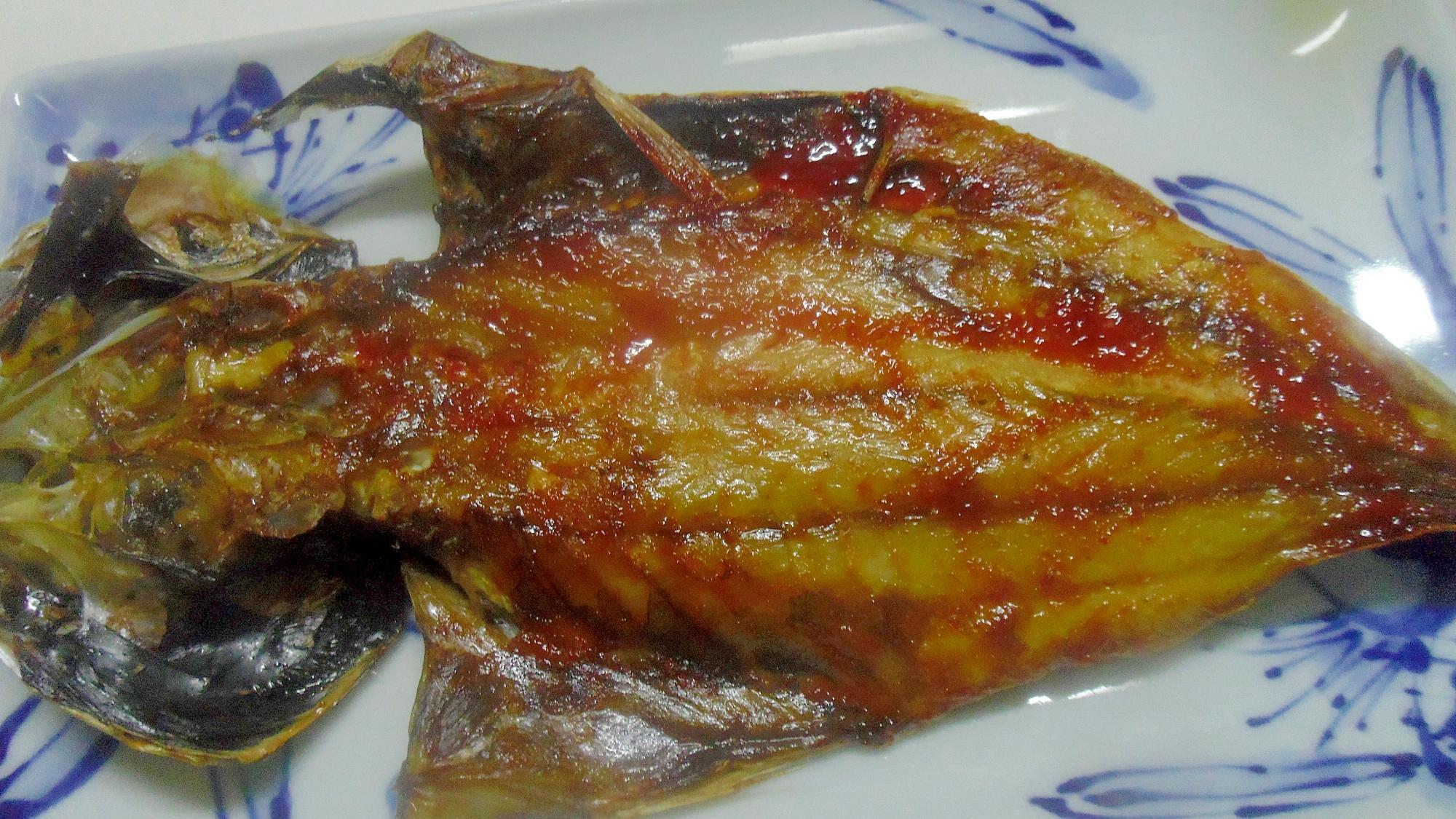鯵の干物のピリ辛焼き
