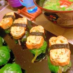 おかわかめの玉にぎり寿司