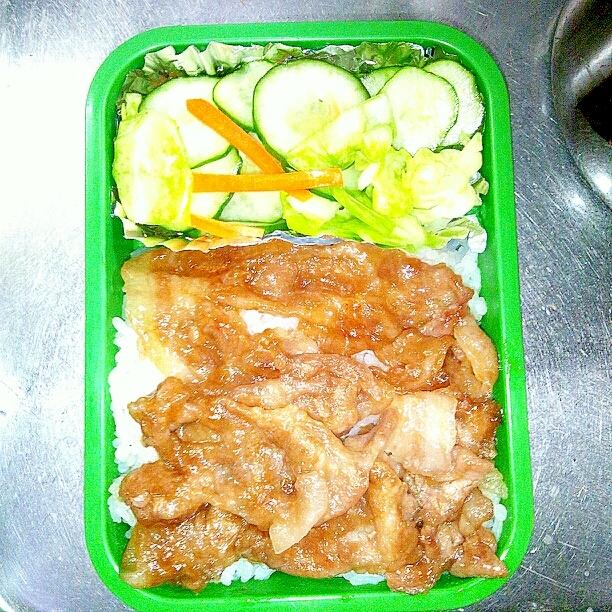 吉野家風★豚丼弁当
