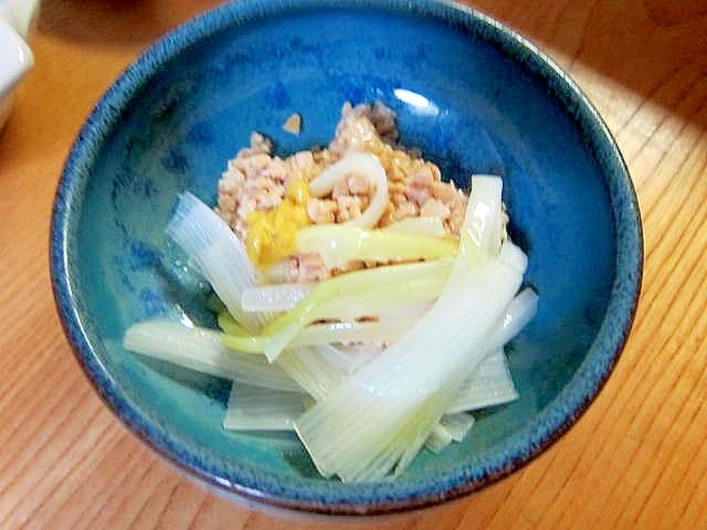 スチーム葱挽き割り納豆