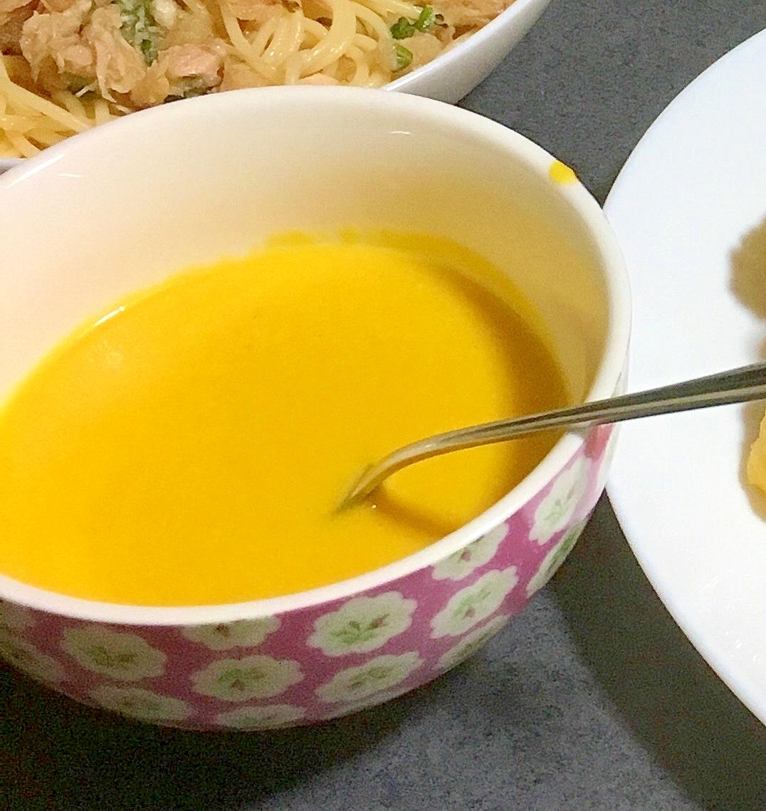 かぼちゃのポタージュ【ミキサーなし!】