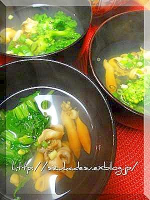 マテ貝と菜の花のお吸い物