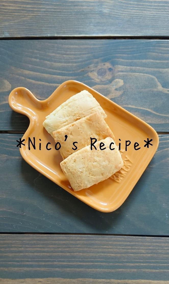 米粉のバタークッキー