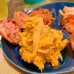 南瓜と牛蒡の胡桃きな粉レモンマヨサラダ