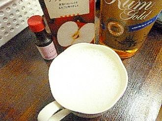 ホットラム&アップルバニラミルク酒