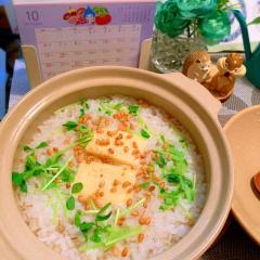 だし薫る和風チーズ粥